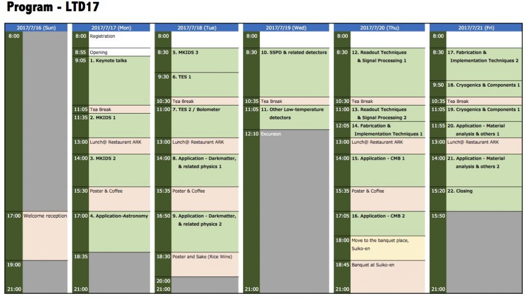 schedule_ltd17
