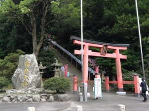 高良山 Kourasan