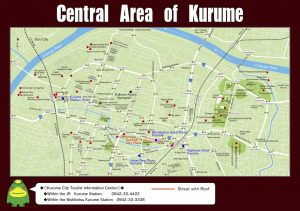 Central_Area_of_Kurume