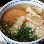 Chikugo_udon